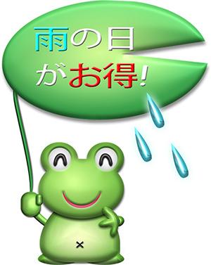 マキシム@♡雨割り♡