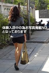 愛の人妻 小山店@椿