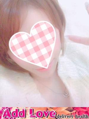 Add Love(アッド ラブ)@えりな☆R☆