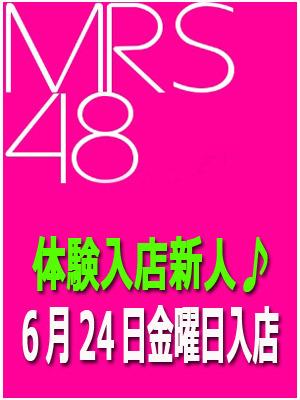 人妻総選挙Mrs48 @光(S組)