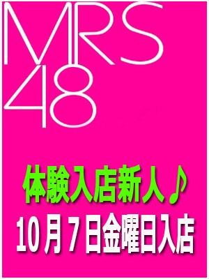 人妻総選挙Mrs48 @圭花(M組)