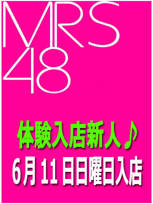 人妻総選挙Mrs48 @樹理(M組)