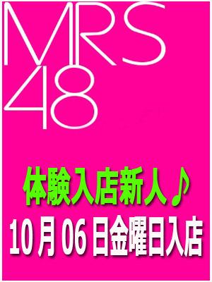 人妻総選挙Mrs48 @夕衣(M組)