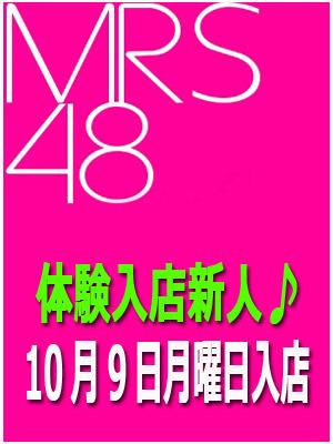 人妻総選挙Mrs48 @蘭(M組)