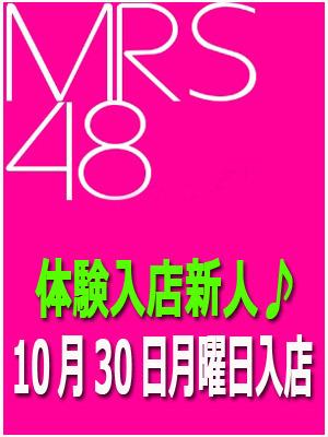 人妻総選挙Mrs48 @亜弓(S組)