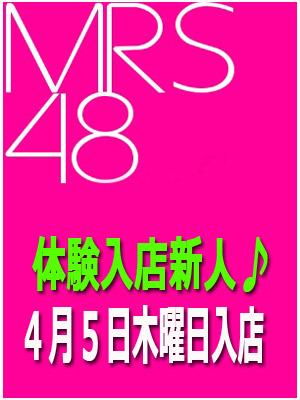 人妻総選挙Mrs48 @麻帆(M組)