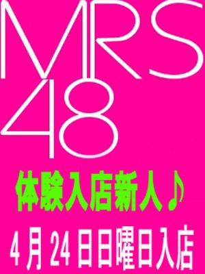 人妻総選挙Mrs48 @清海(M組)