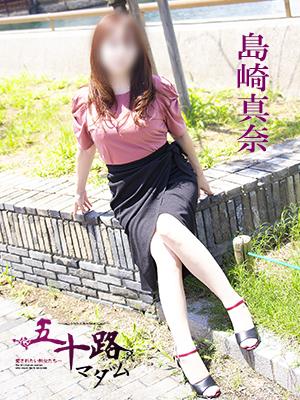 五十路マダム 愛されたい熟女たち 高松店@島崎真奈 1枚目