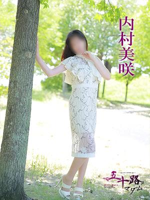 五十路マダム 愛されたい熟女たち 高松店@内村美咲 3枚目
